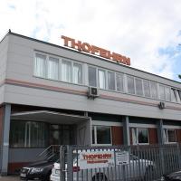 Thofehrn Gebäude